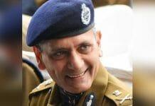 kamalnath-appoint-VK-singh-as-DGP-of-madhya-pradesh