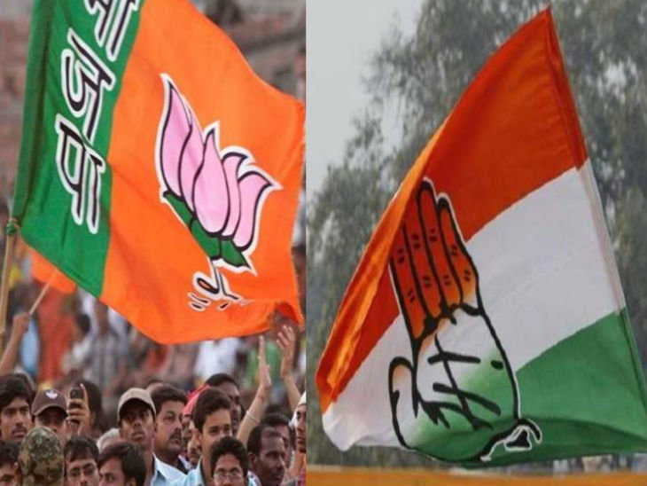 bjp-and-congress-worker-fight-