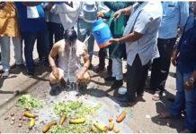 farmers-start-kisan-andolan-madhya-pradesh