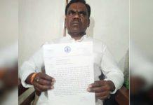 -Big-news--dhar-Dharampuri-congress-mla-Panchialal-Meda-resigns-letter-to-CM