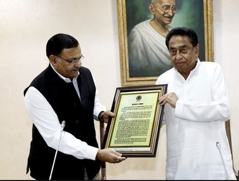 congress-on-path-f-bjp-cm-kamalnath-recommend-name-of-bp-singh