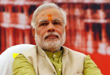 PM-Modi's-picture-removed-from-Circuit-House