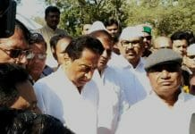 -Big-fraud-named-on-farmers-in-madhya-pradesh-can-be-scam-of-3000-crore-says-cm-kamalnath-