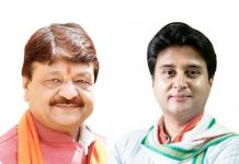 kailash-support-scindia-