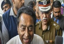 cm-kamalnath-interview-three-ips-officer-for-dgp-post