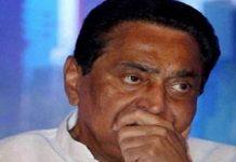 -income-tax-department-kamal-nath-nephew-ratul-puri-properties-attaches