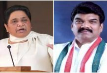 what-the-Minister-goving-singh-spoke-on-Mayawati's-warning-
