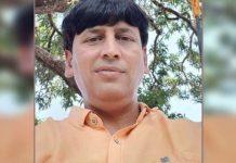 tahseeldar-vivek-tripathi-is-not-missing