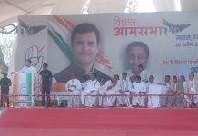 rahul-gandhi-election-meeting-in-tikamgarh-