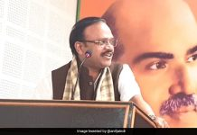 bjp-president-amit-shah-give-big-responsibility-to-anil-jain-for-coordination-in-madhya-pradesh