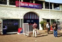 Led-shut-out-of-Strong-Room-in-Bhopal-congress-will-complaint-