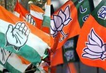 BJP-Congress-workers-clash-after-Sidhus-meeting-betul-MP