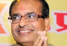 Now-the-preparations-for-tightening-the-screws-on-Shivraj-singh-chauhan