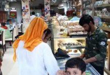 raid-on-7-11-restaurant-in-jabalpur
