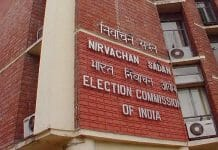 Candidates-unable-to-spend-more-than-this-in-the-Lok-Sabha-elections