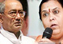 uma-bharti-will-campaign-in-bhopal-against-digvijay-singh-