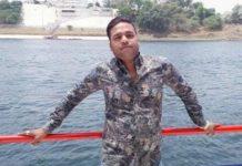 reward-for-four-accused-in-Pinku-murder-case