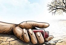 after-debt-waiver-in-MP-again-farmer-attempt-suicide-in-guna