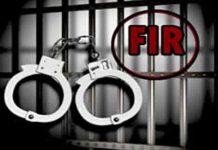 case-filed-against-11-people-including-legislators-husband-