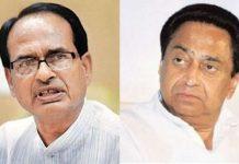 Kamal-Nath-accused-of-selling-'patalkkot'-in-shivraj-sarkar