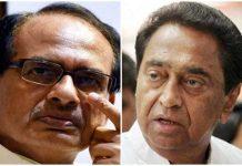 Shivraj's-warning-to-KamalNath---Do-not-politics-on-cows-
