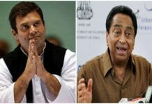 Storm-within-Congress-postpones-state-cabinet-expansion