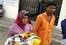 death-due-to-negligence-of-hospital
