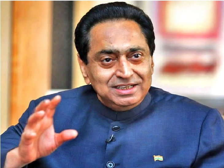 Kamal-Nath-Government-will-now-teach-the-teachers-of-the-ministers