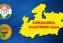 candidate-fixed-on-six-seat-of-madhya-pradesh-for-loksabha-election