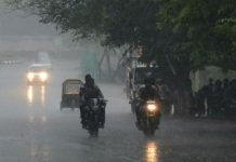 weather-updates-heavy-rain-alert-in-these-areas-in-madhya-pradesh
