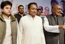 political-appointments-in-mp-only-by-congress-high-command-permission-