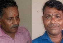 Tahsildar-and-Babu-punished-sentence-of-five-five-years-in-bhind-on-bribe-case