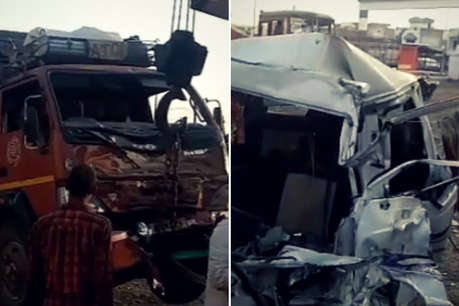 उज्जैन में दर्दनाक सड़क हादसा, पांच लोगों की मौत, तीन घायल