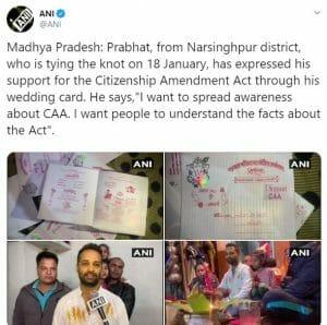 MP: नागरिकता कानून के समर्थन में दूल्हे का अनोखा प्रयास, शादी के कार्ड पर लिखा 'I Support CAA'