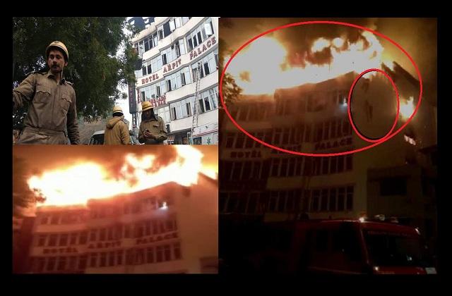Image result for करोल बाग होटल हादसा आग