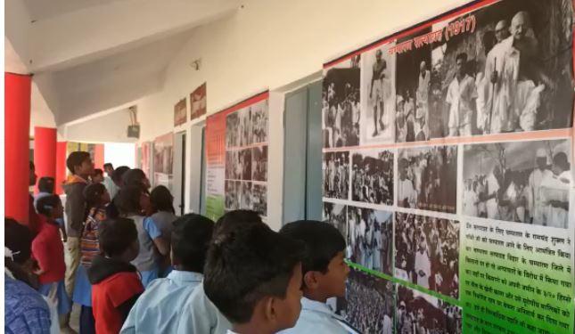 एमपी के इस स्कूल की अनूठी पहल, 'बापू गैलरी' से बच्चे जान रहे हैं गांधी का इतिहास