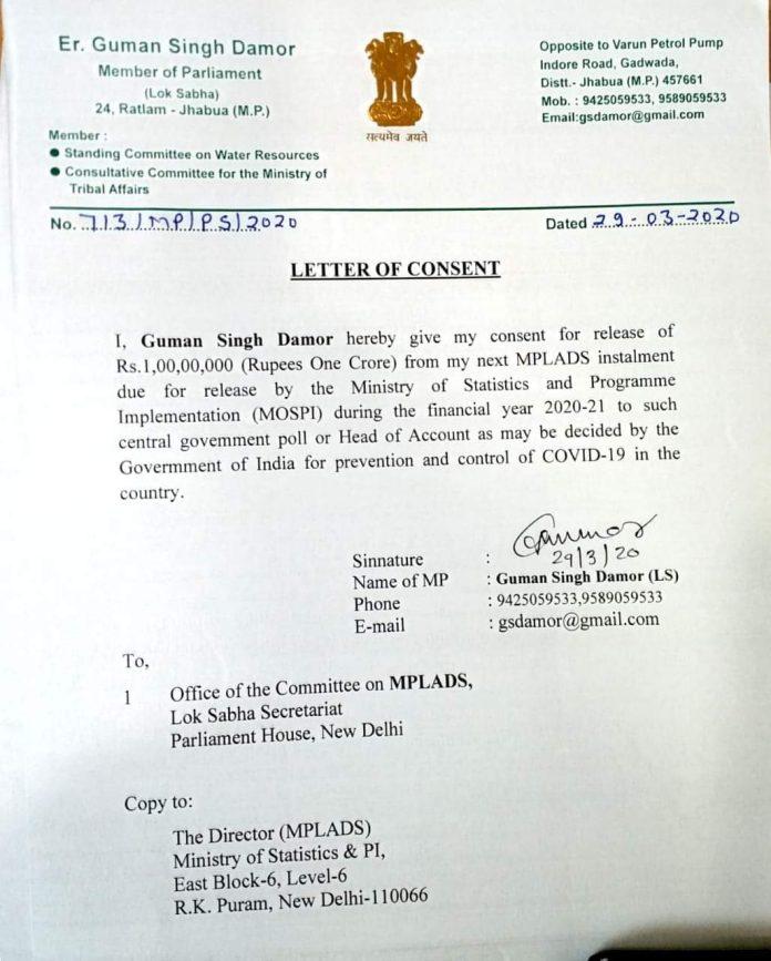 अलीराजपुर सांसद ने अपनी निधि से दिये 1 करोड़, एक माह का वेतन भी दिया