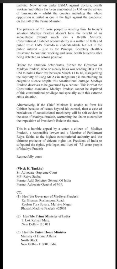 इस कांग्रेस नेता ने प्रदेश में राष्ट्रपति शासन लगाने के लिये लिखा पत्र