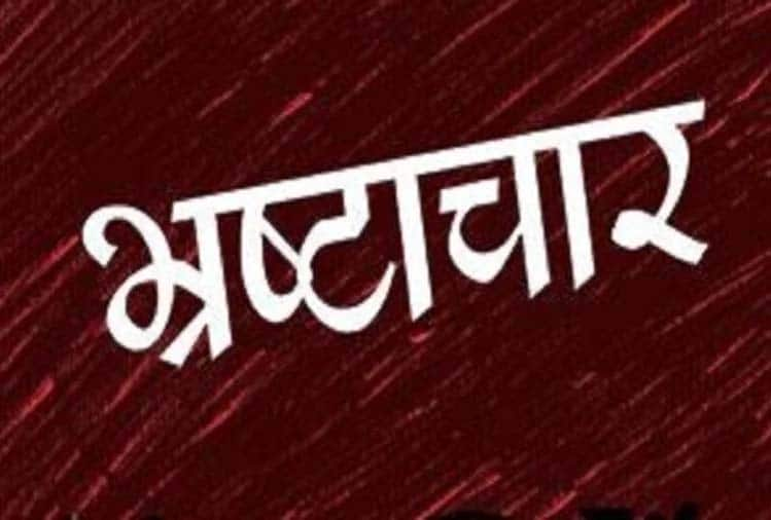 Shivpuri News