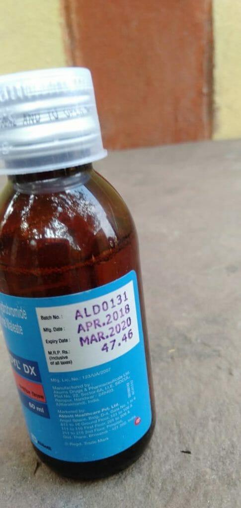 लापरवाही: लॉकडाउन के दौरान जनरल मेडिकल ने बेची एक्सपायरी डेट की दवाइयां, शिकायत दर्ज