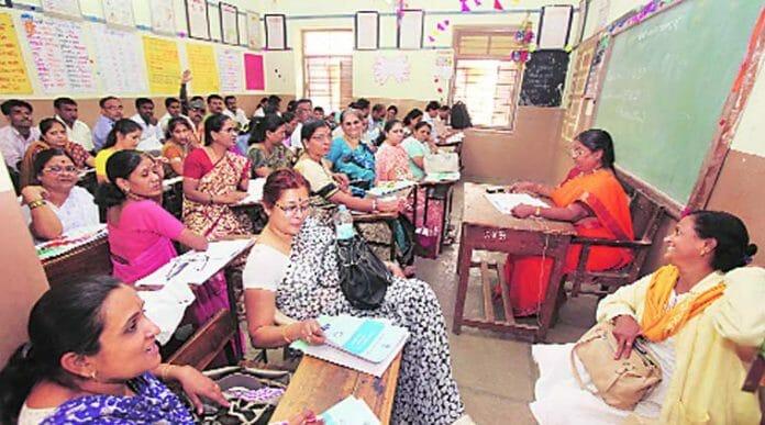 teachers wants designation