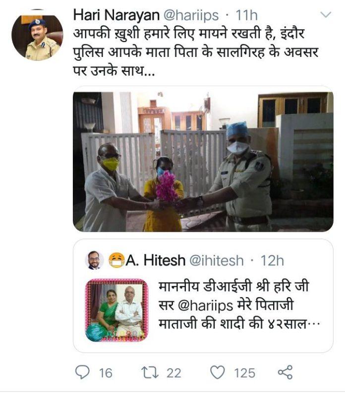 ट्वीट के जरिए युवक ने की अनूठी मांग, इंदौर पुलिस ने 24 घंटे में किया पूरा