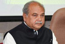 Narendra Singh Tomar