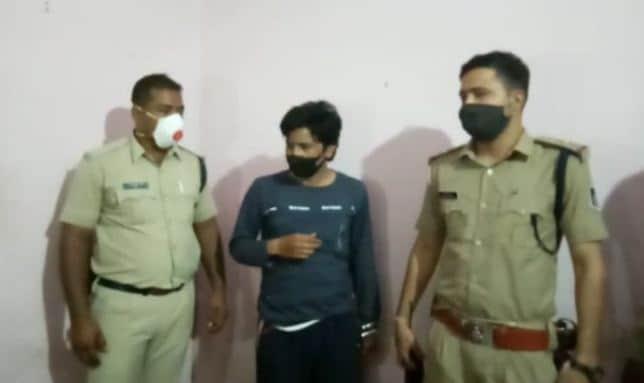 'एक नारियल वाले बाबा' की काली करतूत का खुला राज, पुलिस ने किया गिरफ्तार