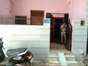 Gwalior: शासकीय शिक्षक के घर लोकायुक्त का छापा, दस्तावेज खंगालने में जुटी टीम