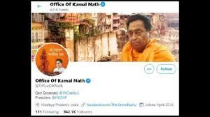 कमलनाथ ने बदली अपनी ट्विटर पर प्रोफाइल पिक्चर, हाईकमान के पास पहुंची थी शिकायत