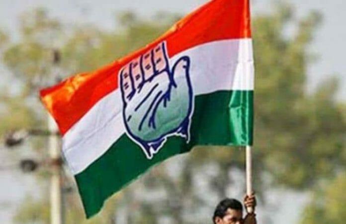 congress-leader