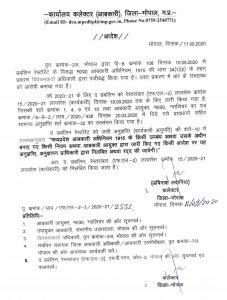 पूर्व मंत्री सरताज सिंह के होटल पुखराज और सोम ग्रुप के बार का लायसेंस रद्द