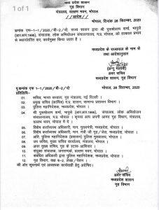 डीजी पुरुषोत्तम शर्मा पर गिरी गाज, तत्काल प्रभाव से कार्यमुक्त, वीडियो हुआ था वायरल