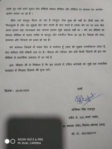 IPS पुरुषोत्तम शर्मा मामले में नया मोड़, थाने पहुंची न्यूज एंकर, महिला आयोग ने भेजा नोटिस